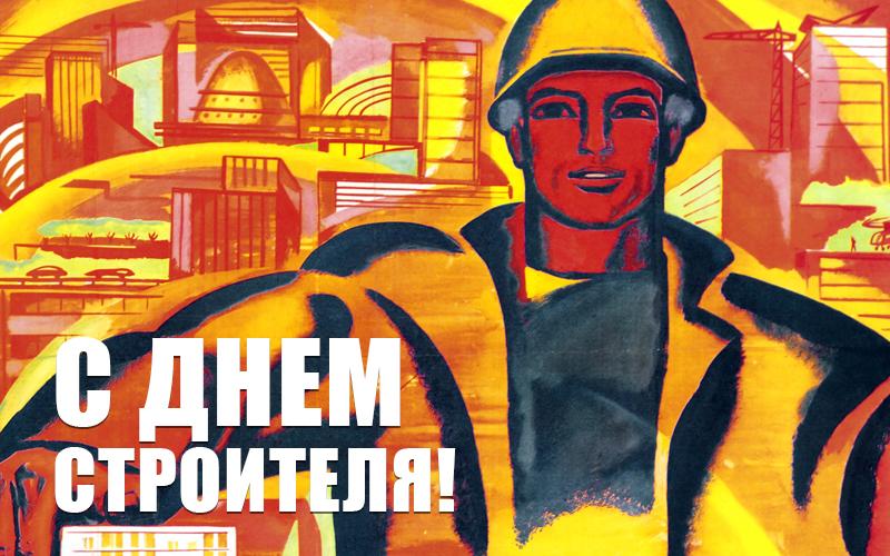Купить семена в СПб - оптовая продажа семян и саженцев